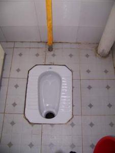 baño china