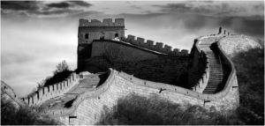 muralla china bn